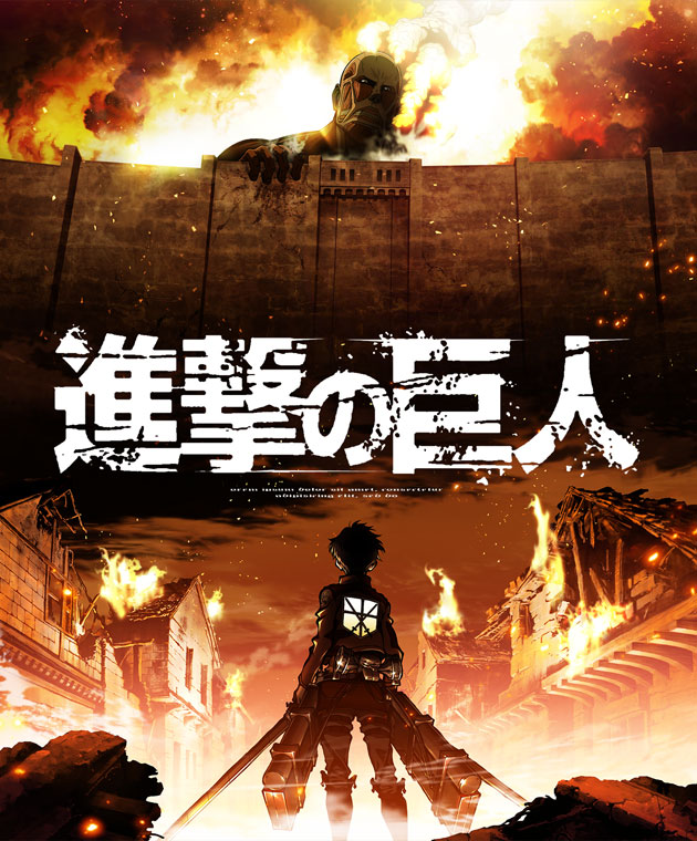 Anime Must: Attack On Titan