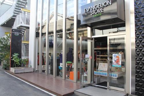 eva-store-1