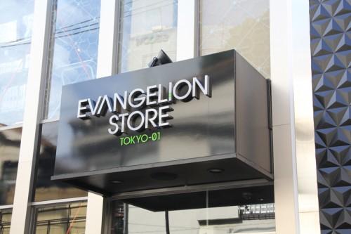 eva-store-3