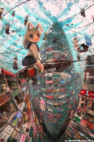 Nakano Broad-tube (2008)