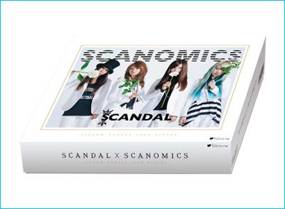 scandal-scanomics-4