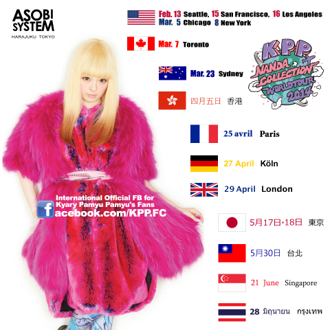 KPP world tour 2nd