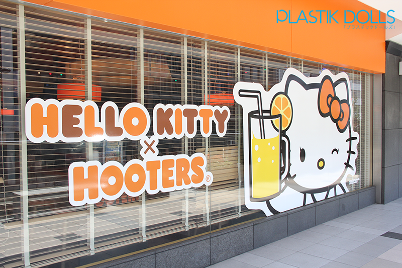 hello-kitty-hooters-1
