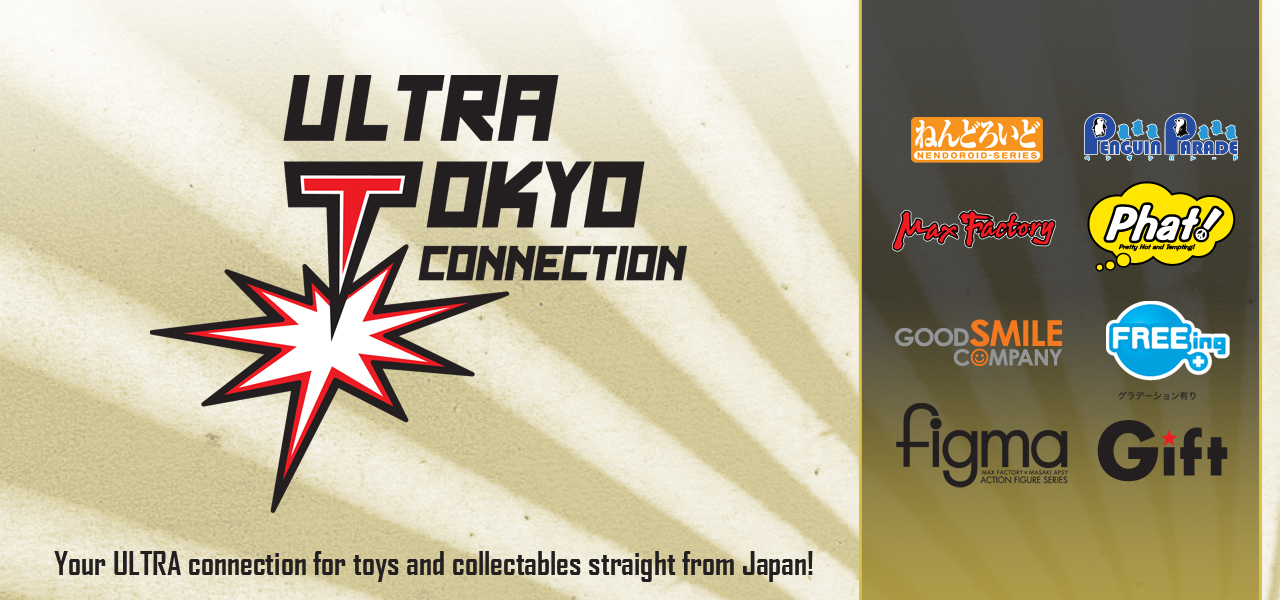 ultra-tokyo-connection