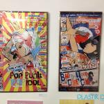 Tune-In-Tokyo-Art-Show-Art-2