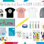 perfume-tokyo-dome-4