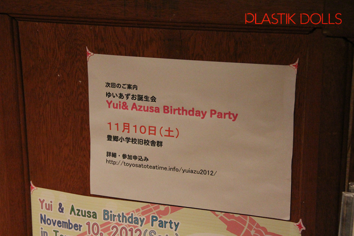Special events are commonly held by fan clubs at Toyosato Elementary School.