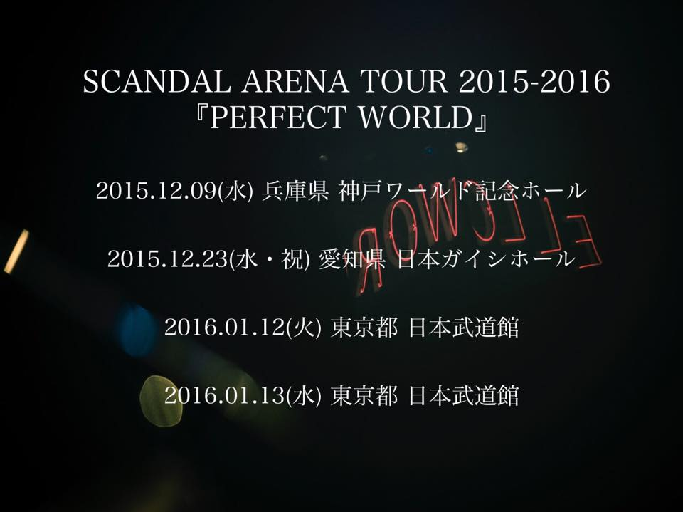 SCANDAL-PERFECT-WORLD-Announcement
