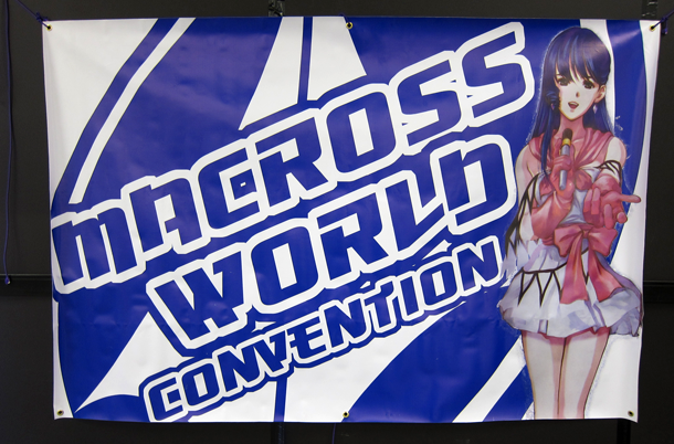 macrossworld-convention-2012-featured-image
