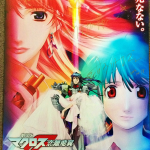 macrossworld-convention-2012-macross-f-poster-2